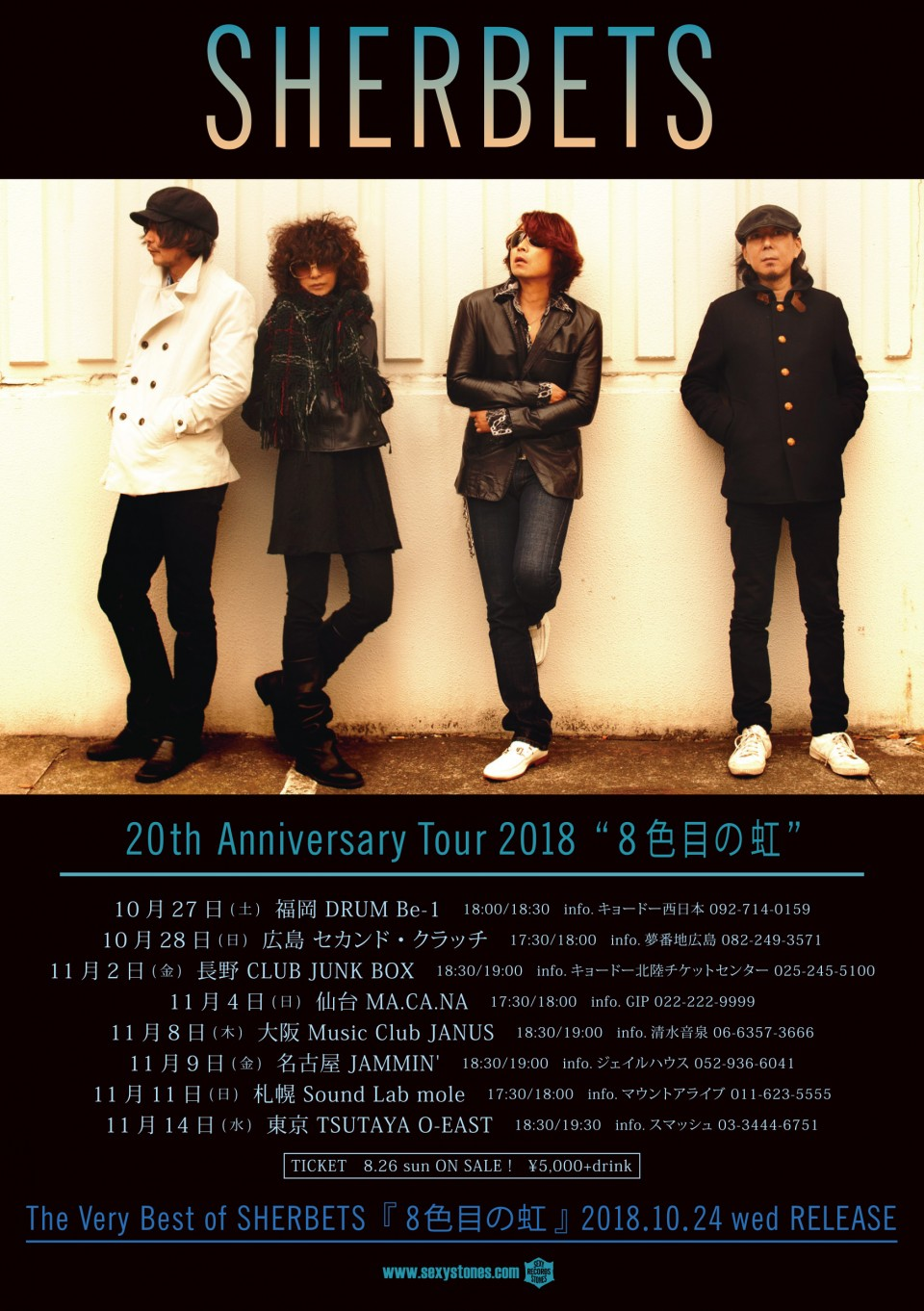 sherbets&acousticlive_flyer